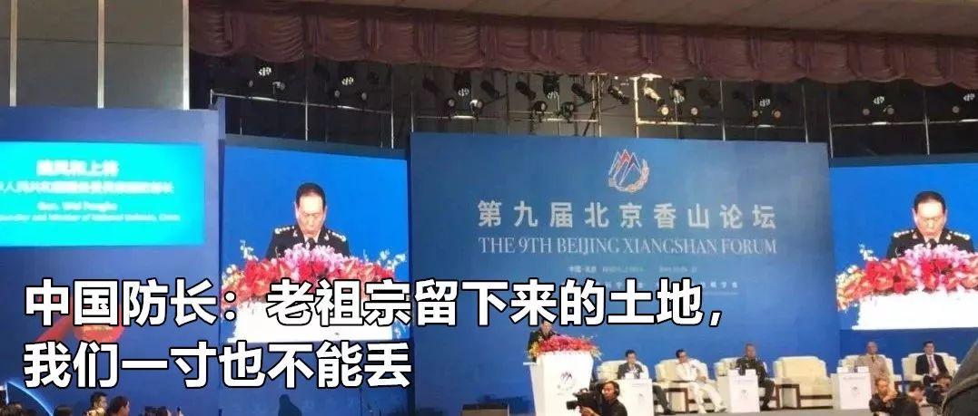 亚信科技携5G创新成果亮相第十五届南京软博会