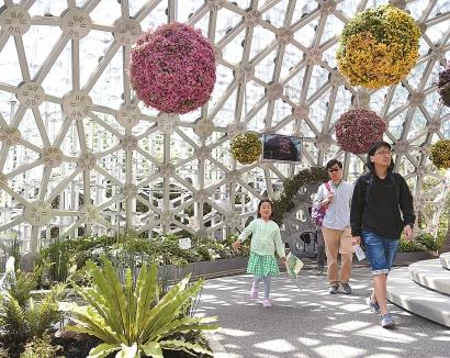 上海展区展园双双获世园会奖项