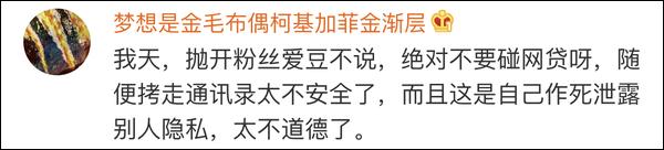 """利记国际开户_汕头通报""""城管抡铁锤打砸饭店"""":4协管员被开除"""