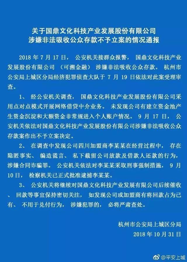 云顶娱乐下载官网手机版 - 丁香错了 权健2017年总收入只有0元