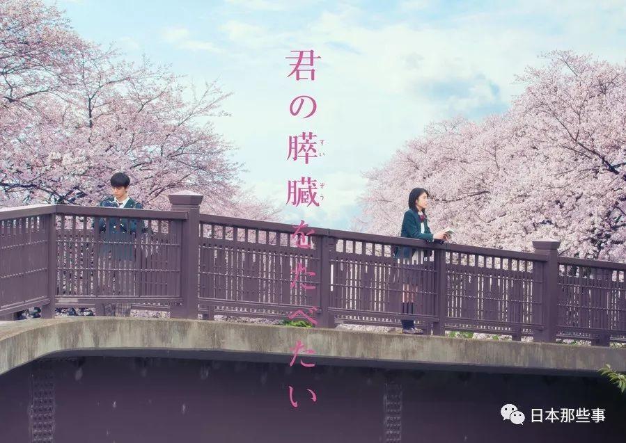 北村匠海在影片中饰演的是高中时代志贺春树。