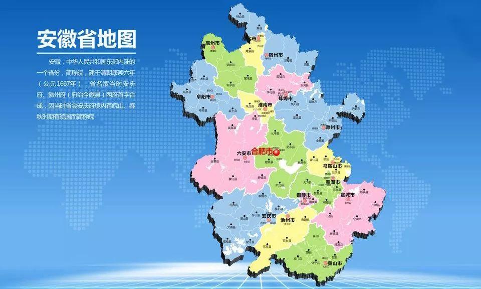 2017全年江西经济总量_江西地图