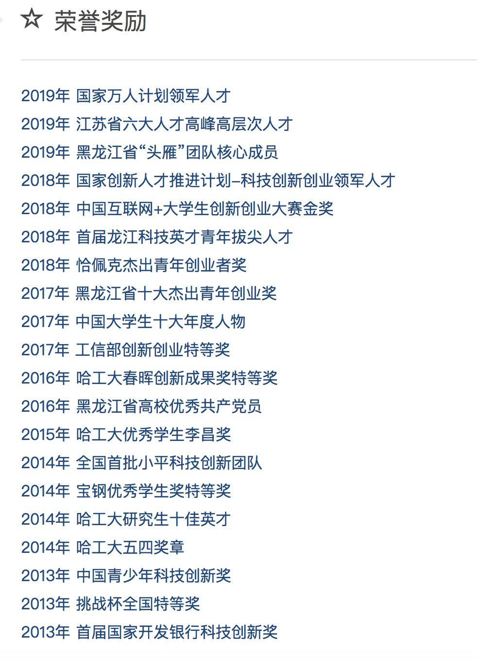 """大发888ag·123股年报预增100% 周期股""""暴利时代""""面临终结"""