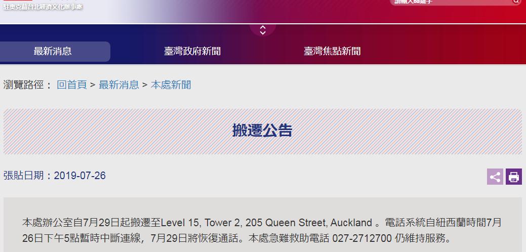 2017注册自动送18-香港民众严厉谴责示威者冲击中央政府驻港机构