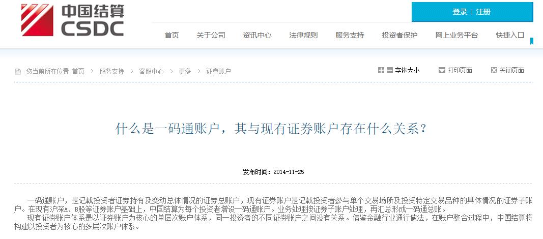 s7137辉煌平台,文旅秀屿 乐游港城!莆田积极打造全域旅游示范区