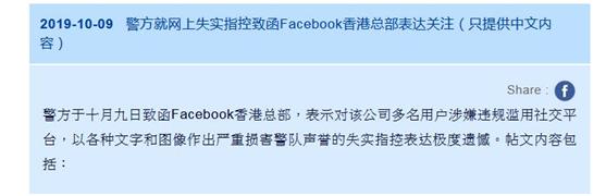 新生娱乐官方客户端下载_借手续购买盐酸400公斤,平度两家企业被各罚款1万元