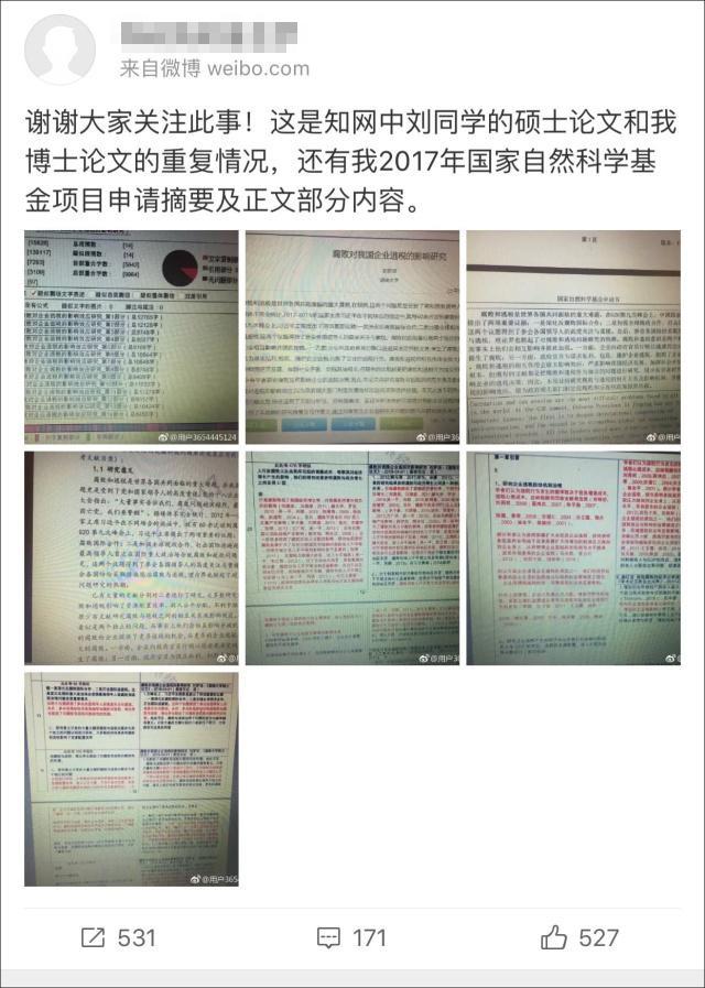 http://www.kmshsm.com/kunminglvyou/28932.html