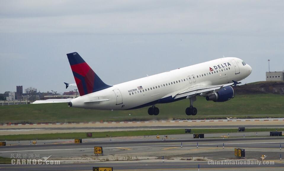 达美航空增持大韩航空母公司股份至9.21%