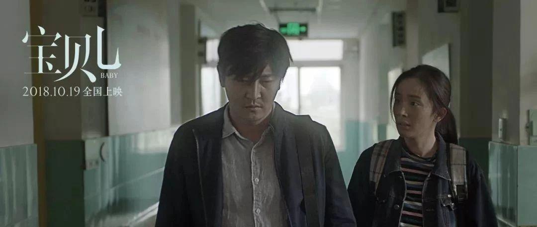 """《宝贝儿》导演刘杰:郭京飞三天不睡,杨幂""""毁容""""出演"""