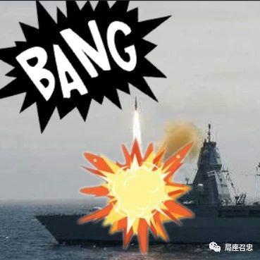 德国球输了,军舰也差点炸了……