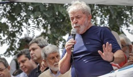 巴西专业话筒品牌联大品牌口红小样邦法院:取消卢拉的前任总统礼遇