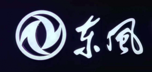 http://www.jienengcc.cn/dianlidianwang/142067.html