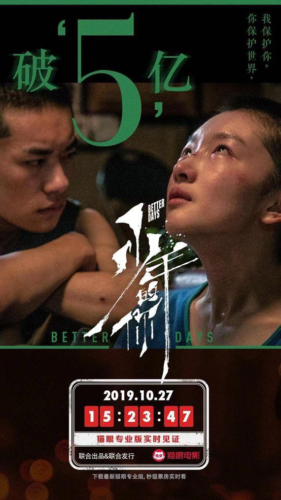 「bet9九州体育线路登录」江西本月起取消有线电视过户手续费