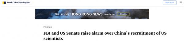 bet98pt官方网站 - 人民日报海外版:香港不用美国瞎操心