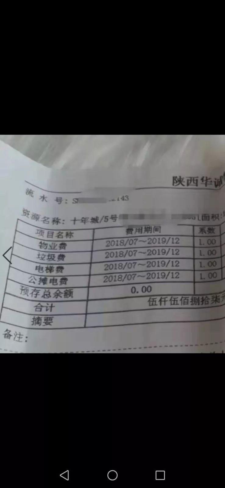 葡京娱乐怎么改银行卡·抗议者袭击英国警察,40汽油弹烧毁警车,官员怒斥:年轻人被操控