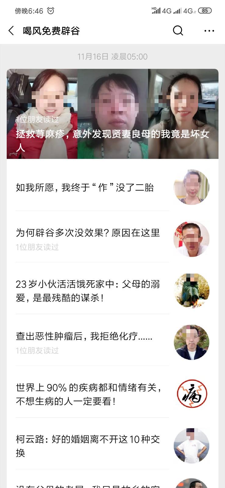 杏彩安卓手机客户端下载安装·薛宝钗为什么要嫁祸林黛玉?
