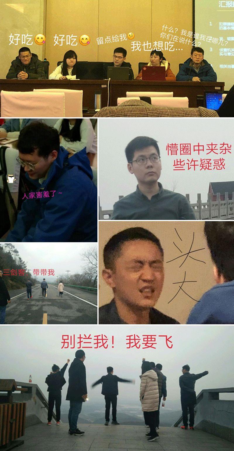 茅山v表情(表情)修炼感悟表情包赵瑞龙信微图片