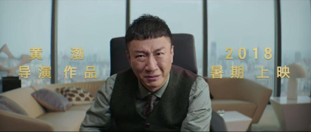 黄渤说,没有比《一出好戏》更合适的了!