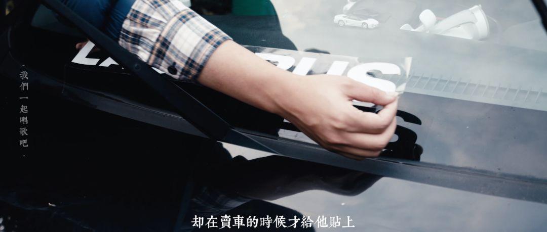希望你和你的车,永远都不要分别