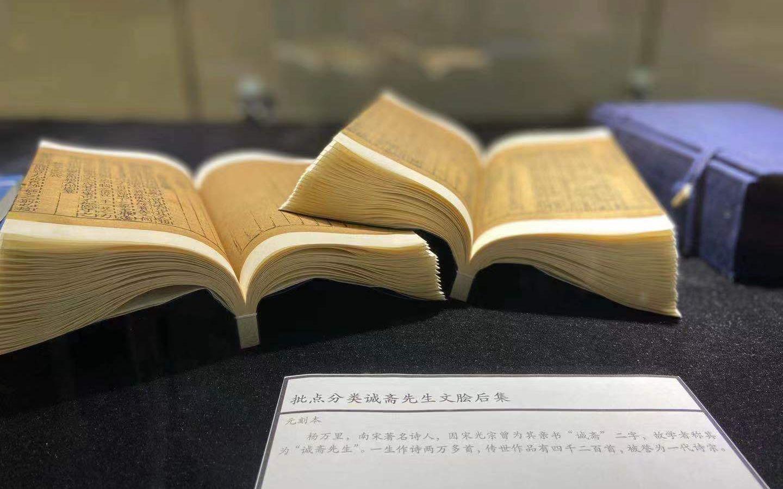 北京潘家园首次举办古旧书博览会,汇聚古籍旧书近万种