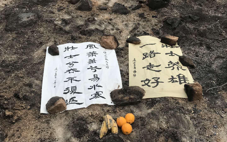 西昌山火:不排除人为因素,起火前一天半数村民去上坟图片