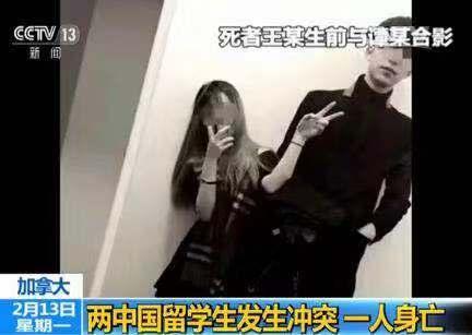 中国留学生被前女友现任打伤致死 陪审团裁定误杀