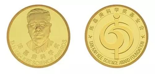 北京大学江颖教授喜获2018年度陈嘉庚青年科学奖