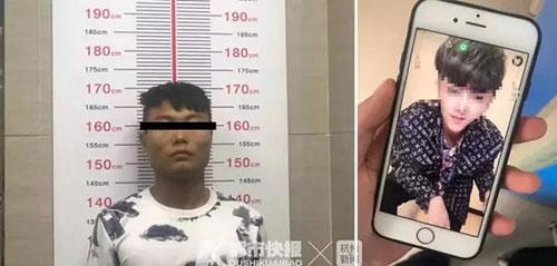 以上照片怀疑人陈军及正在某收集仄台上的照片