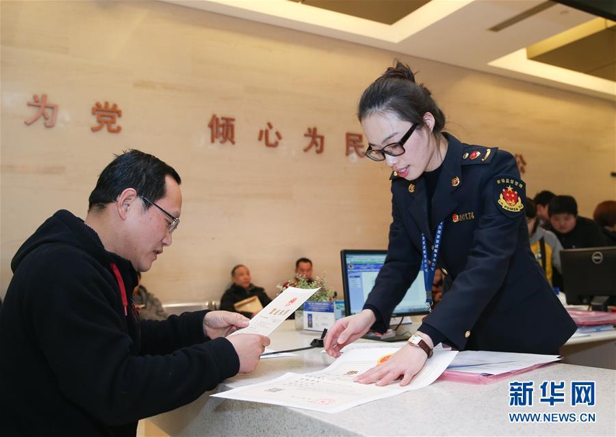 「dafa888best」内蒙古一公职人员涉嫌吸毒被抓