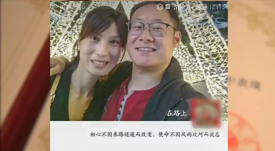 生如夏花——纪念优秀共产党员李夏