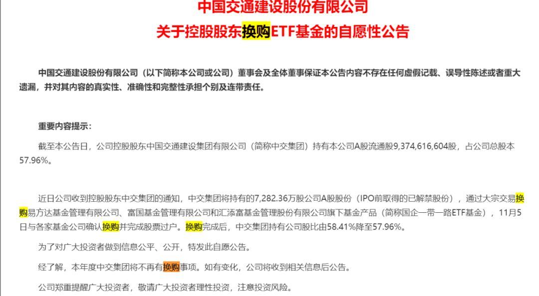 彩吧娱乐登录平台|特稿 | 庄荣文:努力开创网络安全和信息化工作新局面
