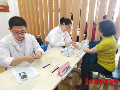 吉林省人民医院内分泌代谢病二科开展健康宣教义诊活动
