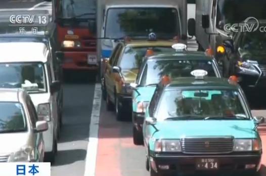 日媒:日本拟启动对美反关税措施涉及金额约4