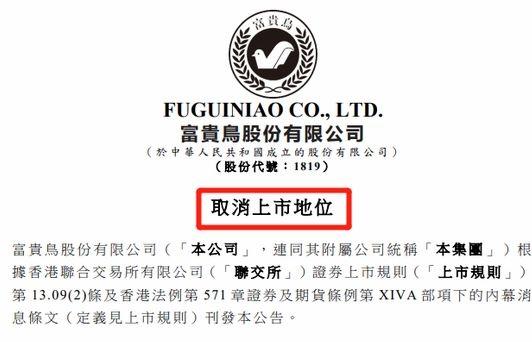 """夺宝岛备件库·因为华为?西方情报联盟""""新裂痕""""显现"""