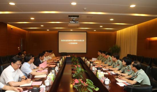 军委审计署审计长田义祥:军队审计干部目前近一半人员是文职
