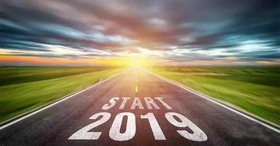 2018感谢有你,2019携手前行!——致我最在乎的人