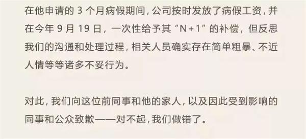 """f88网址登入 成都熊猫基地最年长大熊猫""""苏苏""""去世 享年34岁"""
