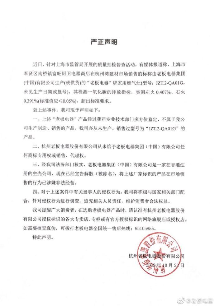 沙龙官网是什么 军地有关部门慰问移交政府安置的军队离退休干部