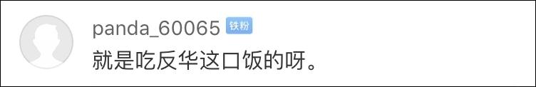 「开户即送188无需申请」陈毅与洪泽湖的情缘
