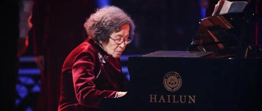 中国先驱钢琴家巫漪丽逝世:内心强大的女人,永远不会散场