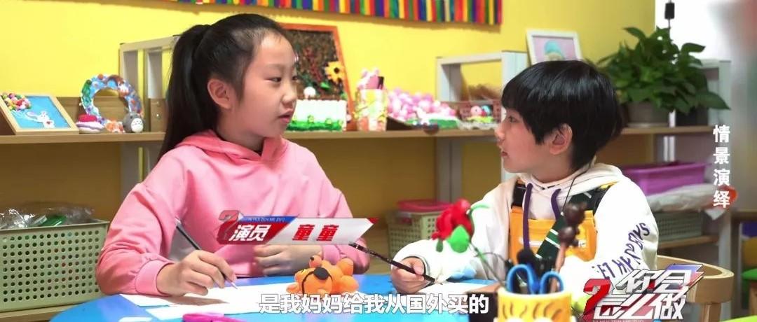 小女孩因攀比嘲笑同学,女行长化身班主任严肃教育