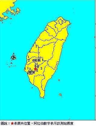 """5月4日清晨6时19分,台南市楠西区发生里氏4.0级地震。图片来源:台湾""""中央社"""""""