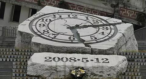 汶川地震十周年 这是最好的纪念plc英文参考文献
