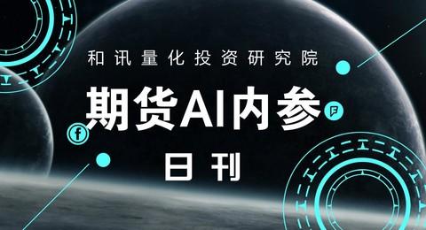 http://www.uchaoma.cn/keji/1116745.html