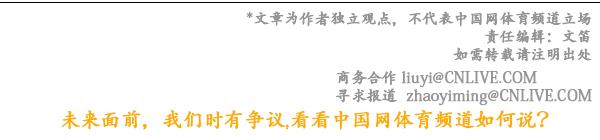 全国越野滑雪项目调赛在吉林举行中国互联网视听节目服务自律公约网络110报警服务12321垃圾信息举报中心中国新闻网站联盟