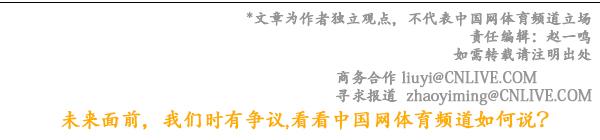 库兹涅佐娃 领衔中网资格赛中国互联网视听节目服务自律公约网络110报警服务12321垃圾信息举报中心中国新闻网站联盟