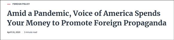 """声明称""""美国之音""""为别国宣传 图自白宫网站"""