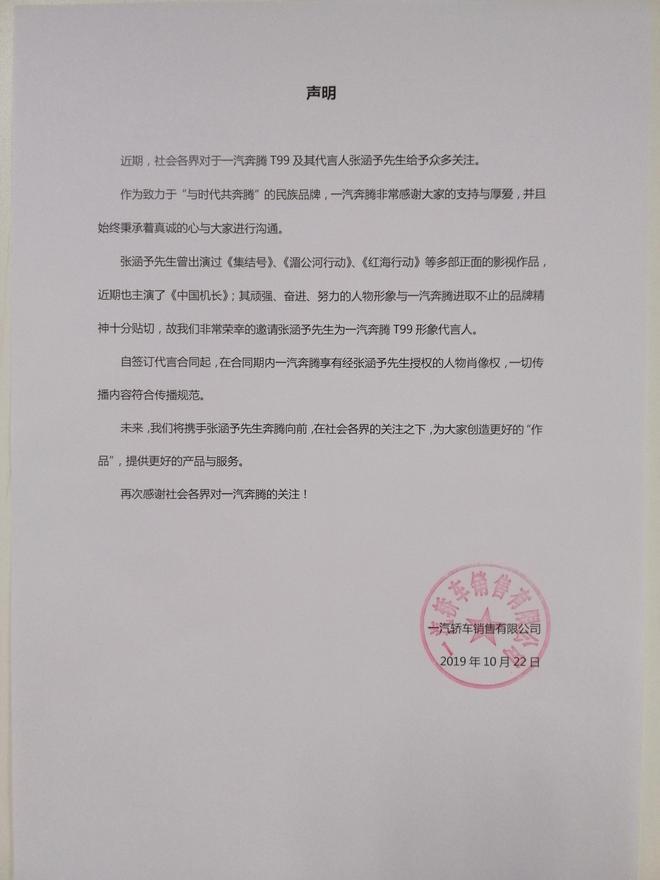 三元官方网站,机构报告:长三角城市租房需求同比增41.9%