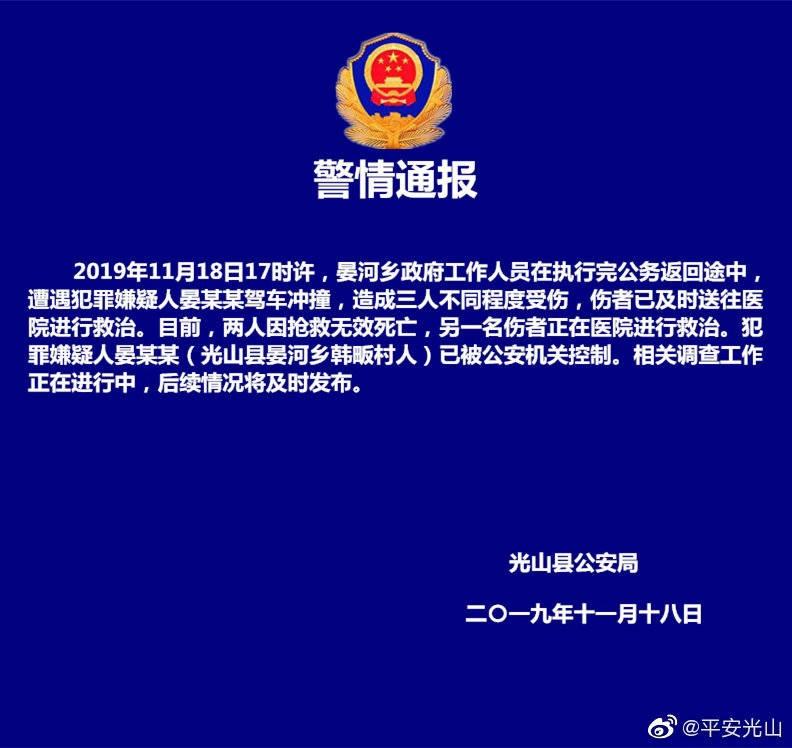 巴登娱乐备用_北京市生活垃圾管理条例