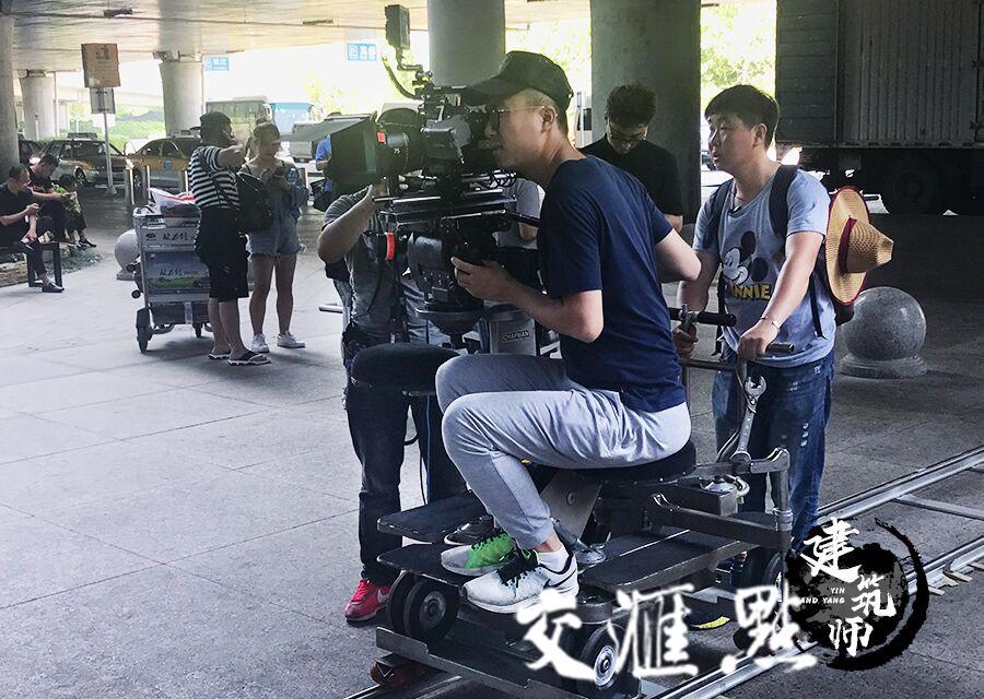 中国首部建筑风水高秋曦事件题材电影《建筑师》泰州开机